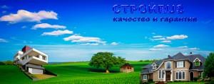 дом-коттедж-дача